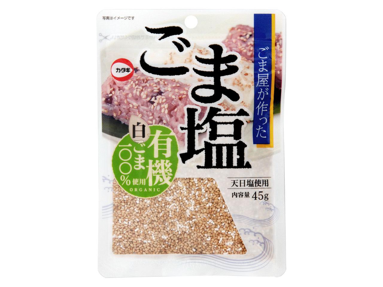 ごま塩白 45g<br>(有機ごま100%)