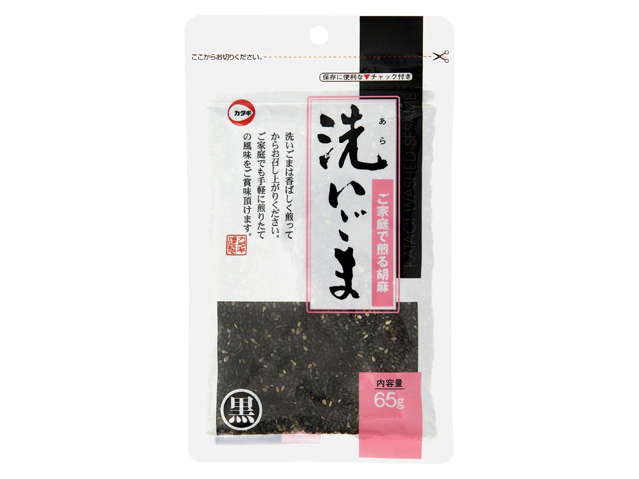 洗いごま 黒 65g