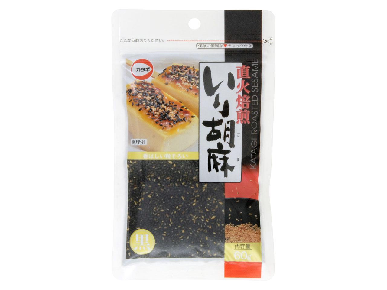 直火焙煎いり胡麻 黒 60g