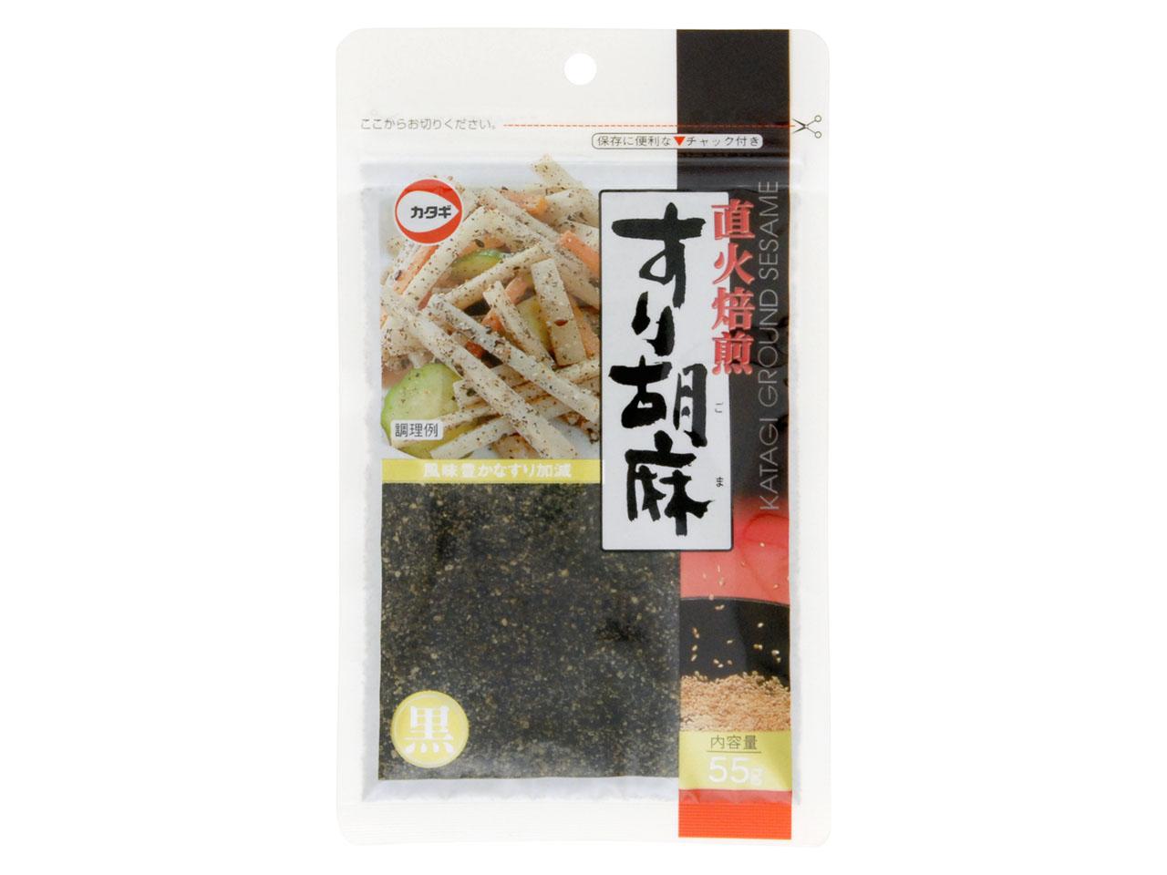 直火焙煎すり胡麻 黒 55g