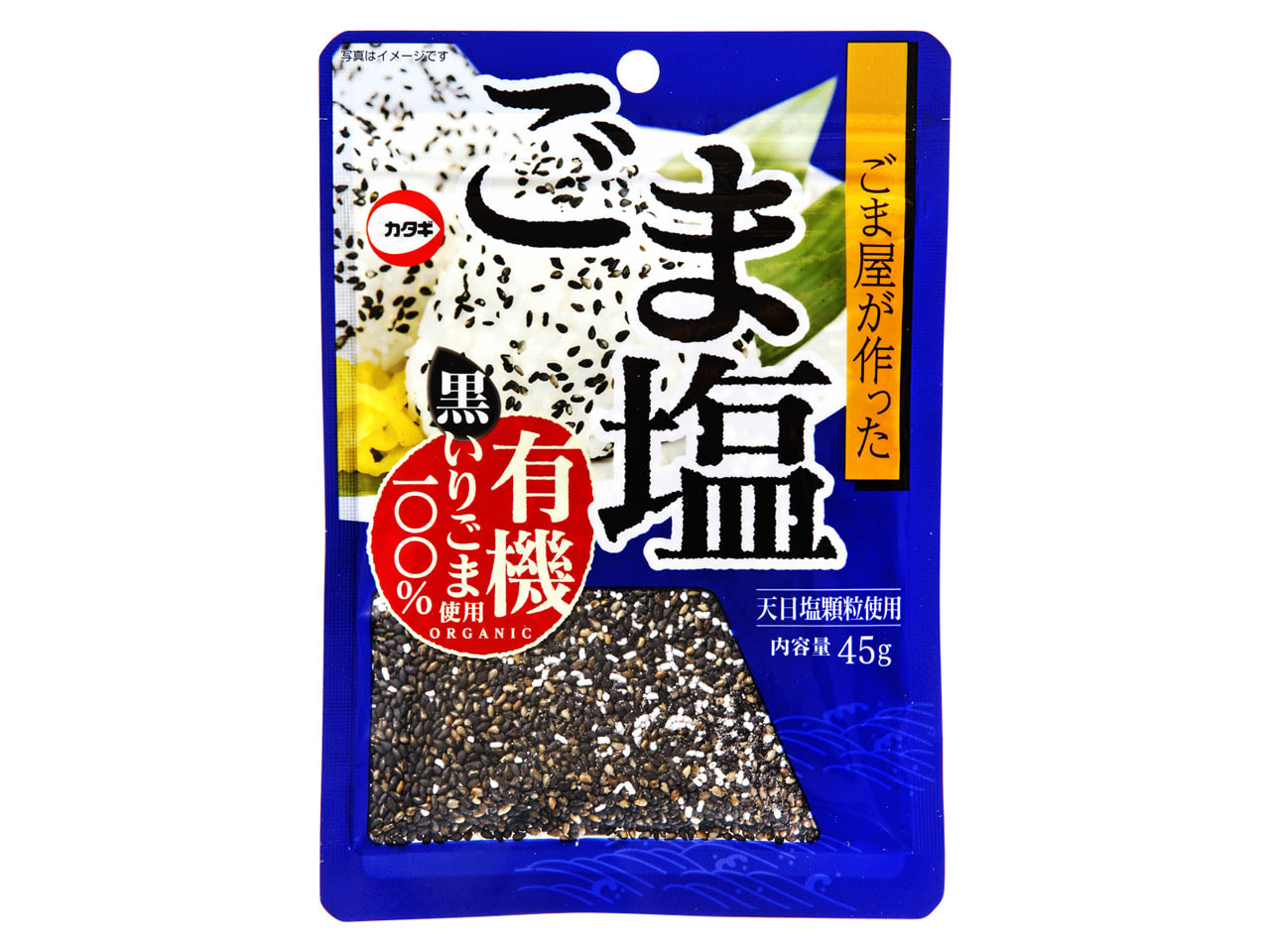 ごま塩黒 45g<br>(有機ごま100%)