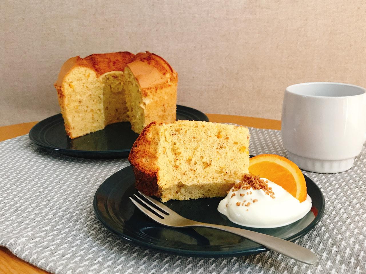 金すりごまとオレンジのふんわりシフォンケーキ